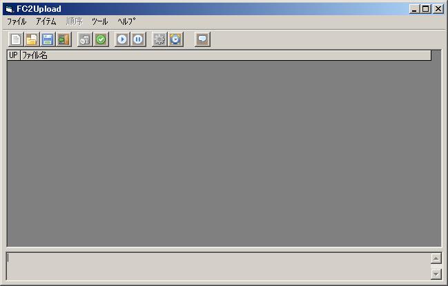 複数の画像を簡単アップロード!「FC2Upload Ver0.31」