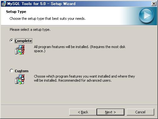 「MySQL Tools for 5.0」のダウンロードとインストール手順