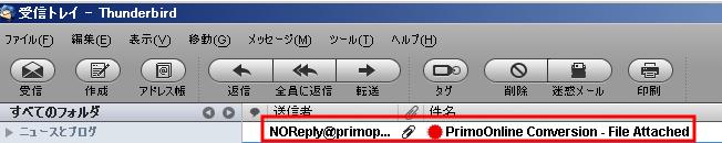 Free Online PDF Creator 「Primo Online」