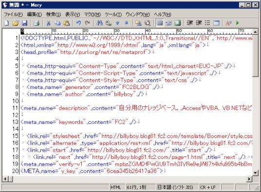 実際にHTMLファイルを開いたところ