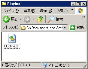 [Plugins]にプラグインのDLLファイルをコピー