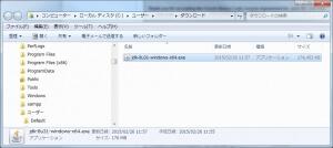[jdk-8u31-windows-x64.exe]をダブルクリックしてJava SE Development Kit 8 のインストールを開始
