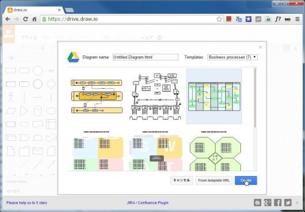[Templates]から「Business processes」を選択した場合の画面例