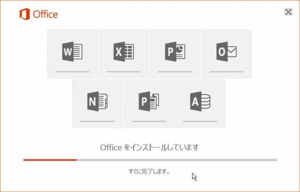 Office 365 Soloのインストールが開始される