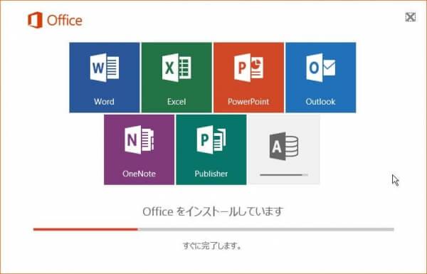 Office 365 Soloのインストール中