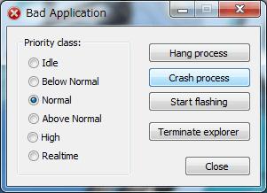 [Crash process]ボタンをクリック