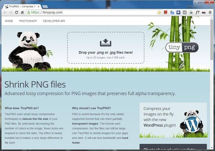 pngやjpg画像を最適化/圧縮してくれる無料Webサービス「TinyPNG」