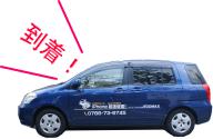 ECOMAX iPhone修理専用車