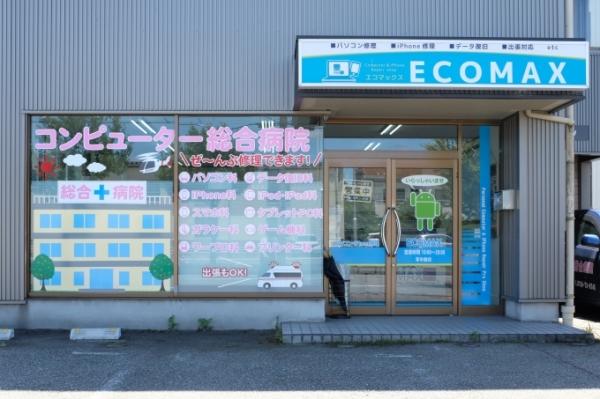 ECOMAX富山店
