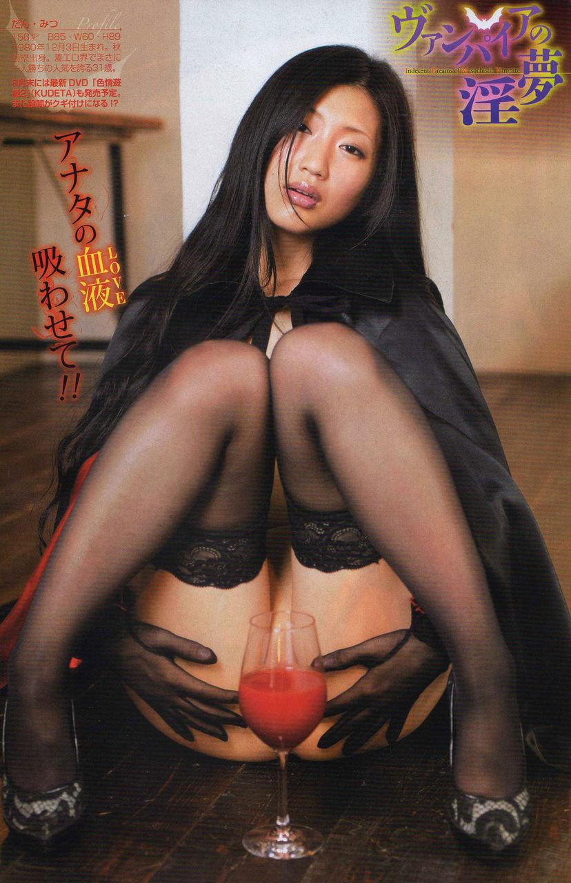 壇蜜エロ画像 img028