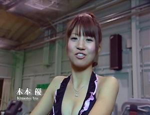 【木本優】ルームランナーで乳揺れ!したたる汗!