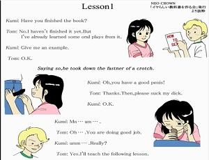 R-18指定の英語の教科書ヤバすぎwwww完全にアウト!