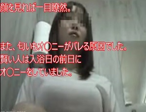 【閲覧注意】元女性囚人が語る女性刑務所内での性の処理事情が生々しいと話題に