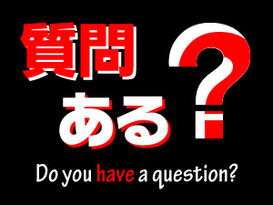 風俗で働いてる男だけど質問ある?