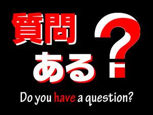 風俗嬢だけど質問ある?