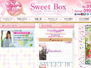Sweet Box(スイートボックス)