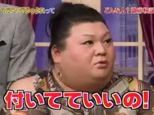 福岡のニューハーフヘルスを語れ