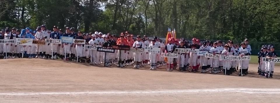 学童開会式20150503(1)