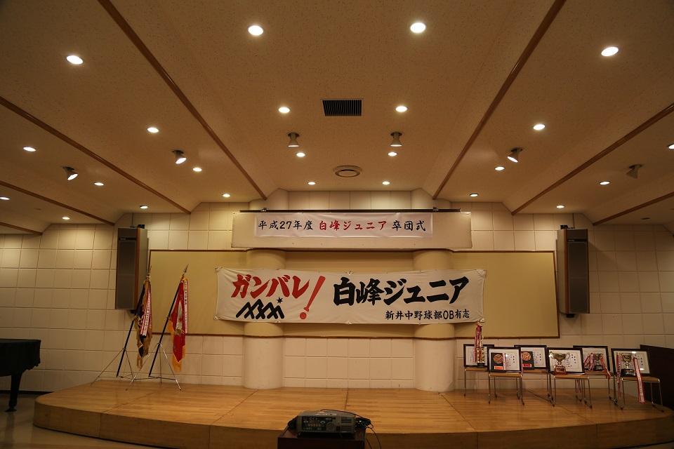 卒団20160312(01)