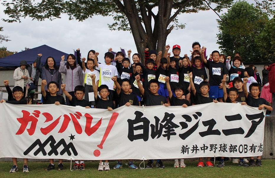 koshihikari(01)