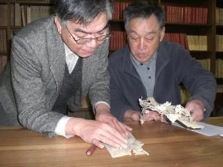 古文書調査1