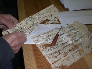 古文書調査2