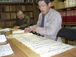 古文書調査4