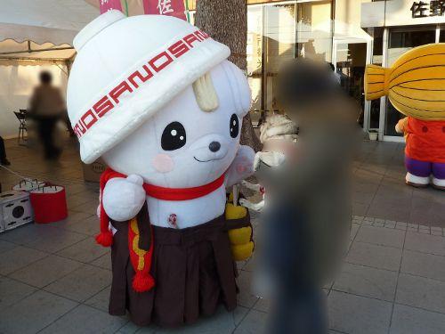 佐野市観光物産館前で見たさのまる