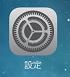 chromecast iPhone テザリング1