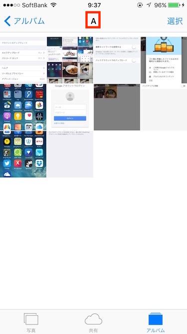 iPhone_icloud_photolibrary1