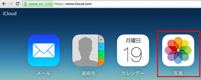 icloud_photolibrary-105