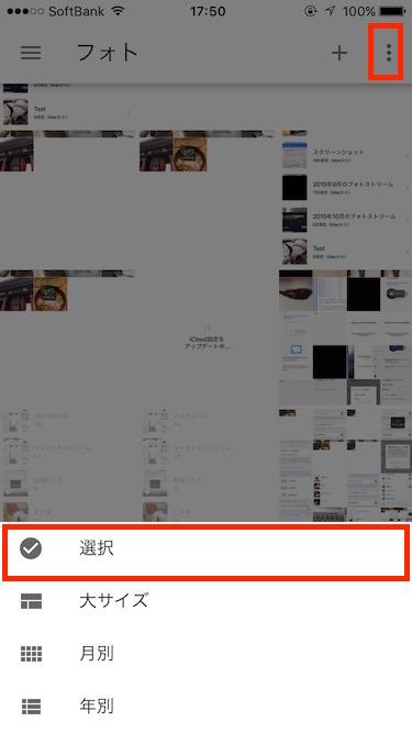 icloud_photolibrary-112