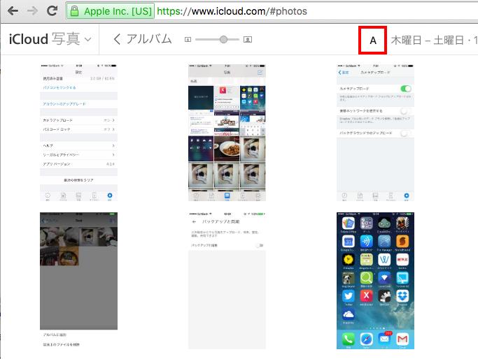 iPhone_icloud_photolibrary2