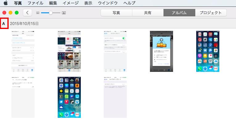 iPhone_icloud_photolibrary3