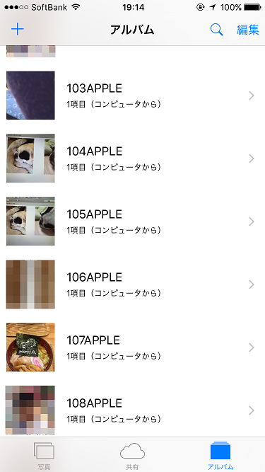 iPhone_backup_windows_itune5