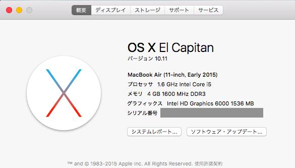 iPhone写真バックアップ14