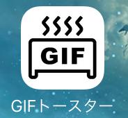 gif_livephotos101
