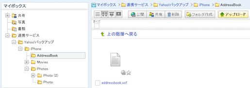Yahoo_backup10