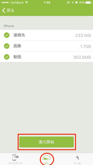 Yahoo_backup5