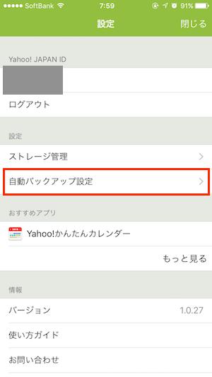 Yahoo_backup7