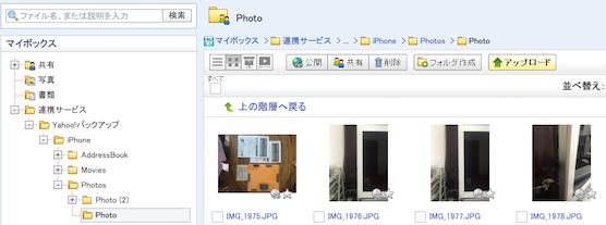 Yahoo_backup9