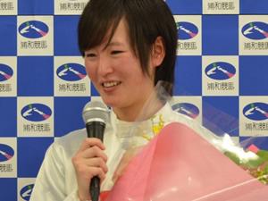 藤田菜七子騎手の初勝利ゼッケン持ち去った男逮捕