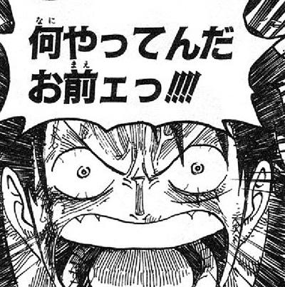 【日本ダービー】ポルトドートウィユ武豊は何がしたかったの?