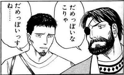 【安田記念】リアルインパクト内田をラビットに使った糞調教師堀