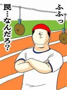 【秋華賞】京都の芝爆速でワラタ