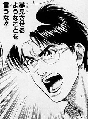 【東京スポーツ杯2歳ステークス】スマートオーディンの追い切りが凄い!