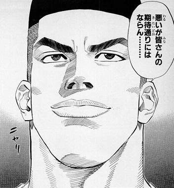 【ジャパンカップ】ゴールドシップで迷ってる人