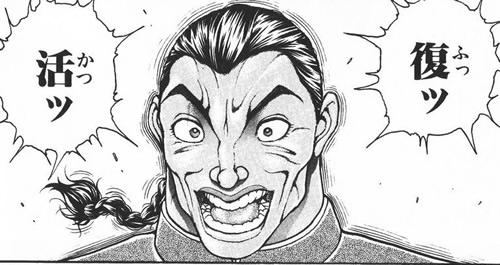 【軍団復活】小原靖博の謹慎がどうやら解除された様子