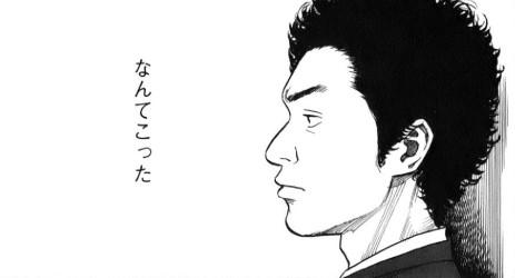 【悲報】朝日杯フューチュリティステークスにディープ産駒一頭も出走しない