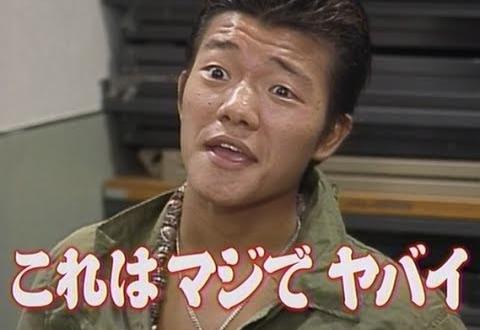 2016年の日本ダービーがやばい件